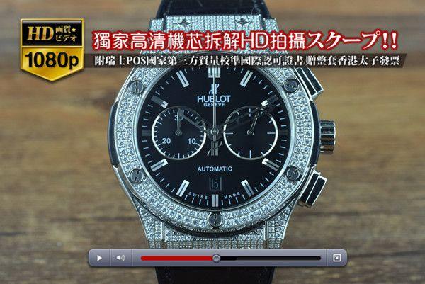 check out 4674b 8873f 2019 的 2018年大人気商品HUBLOTウブロ【XY工場製造 男性用 ...