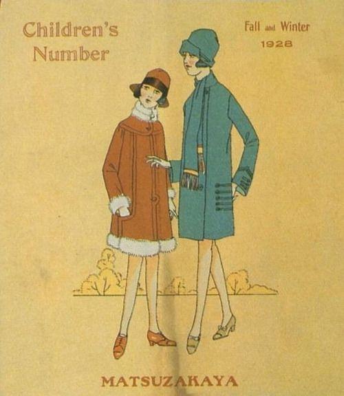 Matsuzakaya 松坂屋 children's clothing catalog cover - Japan - 1928