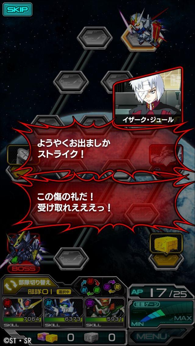原作經典橋段再現!觸碰動作 RPG 遊戲《超級鋼彈大亂戰》在日本上架《Super Gundam Royal》 - 巴哈姆特