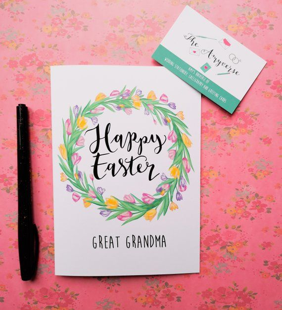 Briefpapier-Sets HAPPY EASTER