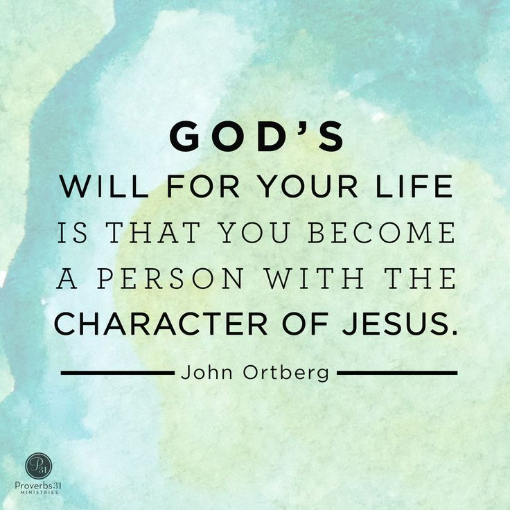 "God wants us to learn how to choose well. That may be why, when we look at the Bible, there is no chapter devoted to 'How to know God's will for your life."" Paul doesn't write about ""6 Steps to Determine If He's the One"" or ""5 Ways to Discern God's Best Career Path for You."" - John Ortberg 