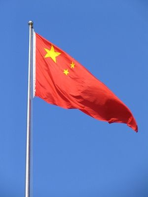 facts about chinese flag