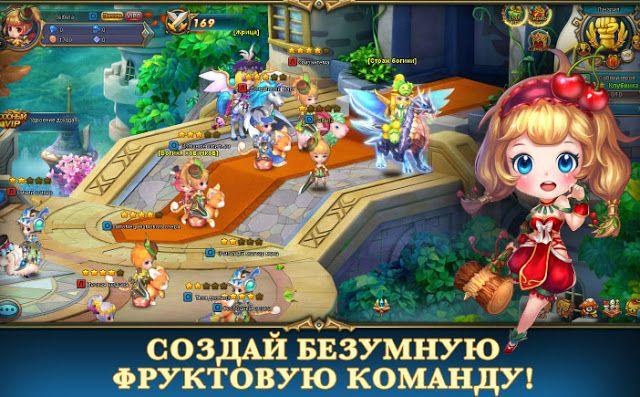 Фруктовые Войны - бесплатно - онлайн игры