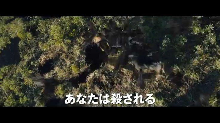 ダイバージェント(2014)TVスポット(性格診断篇)