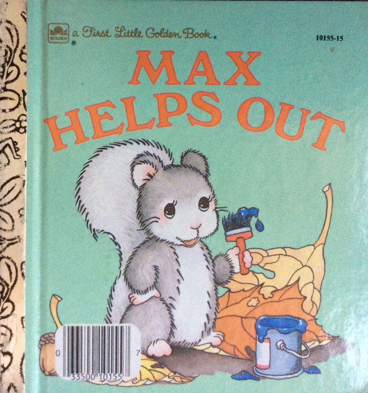 Max Helps Out First Little Golden Book By Lonestarblondie On Etsy
