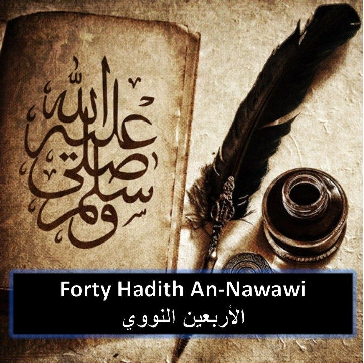 Hadith search ONline