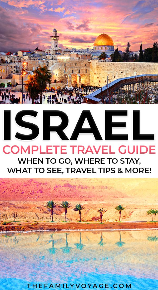 Planning A Trip To Israel Start Here In 2020 Israel Travel
