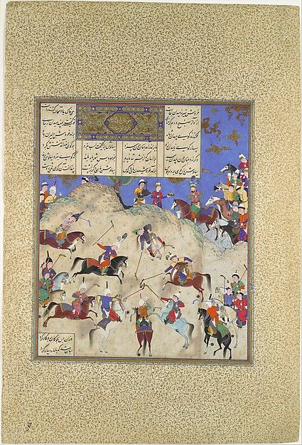Painting attributed to 'Abd al-Vahhab Painting attributed to Muzaffar 'Ali…