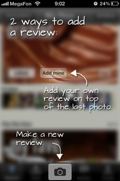 Tiny Review #coachmarks