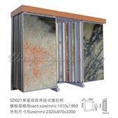 SD021 xiamen tsianfan Slab Stone Dispaly Stand rack