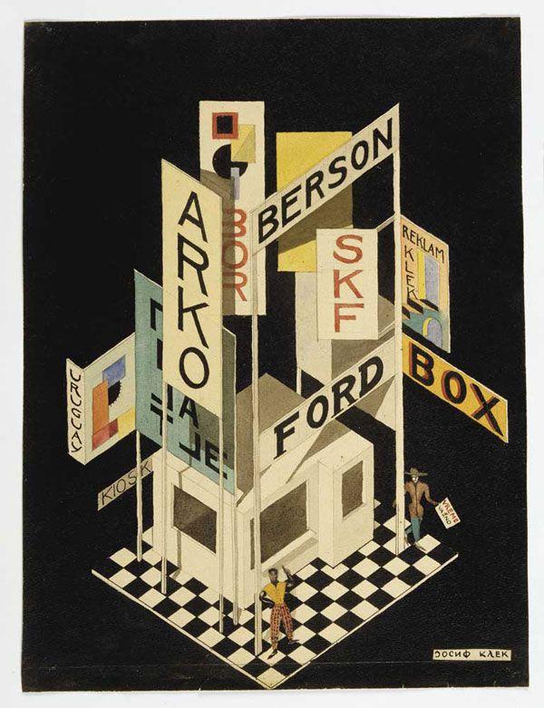 Projet pour un kiosque à journaux, 1923 - Jo Klek (1904 - 1987) (Josip Seissel dit)