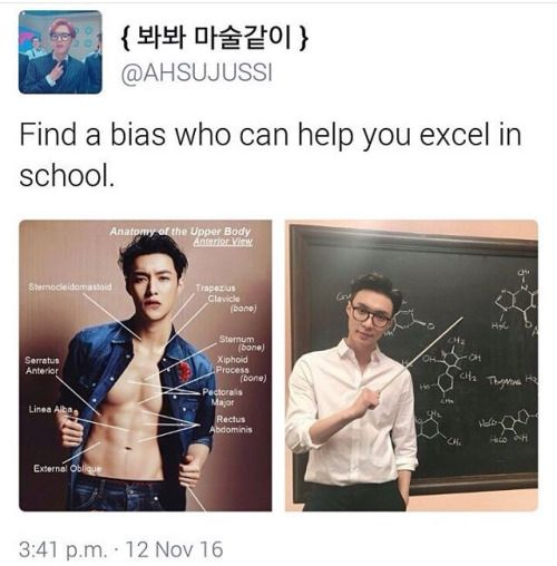 Wtf haha but tbh yixing probably wouldn't be much help considering his results in school weren't stellar haha