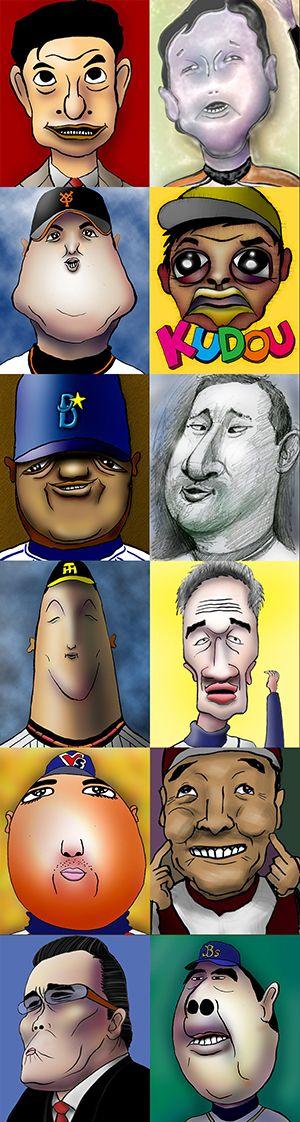 話題の人の似顔絵BLOG: プロ野球は明日開幕。