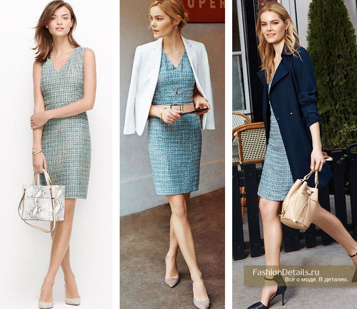Office style: One dress = 3 outfit!