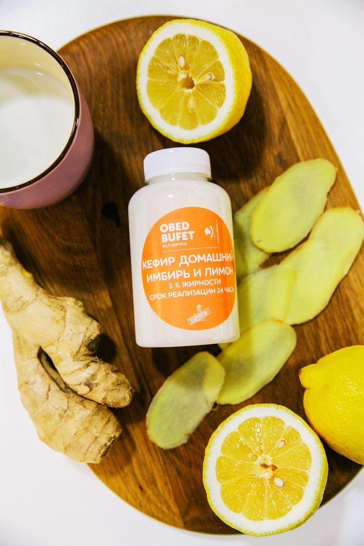 Домашний кефир с имбирем и лимоном #obedbufet #ginzaproject #food #healthy #yummy #love #drink #milk