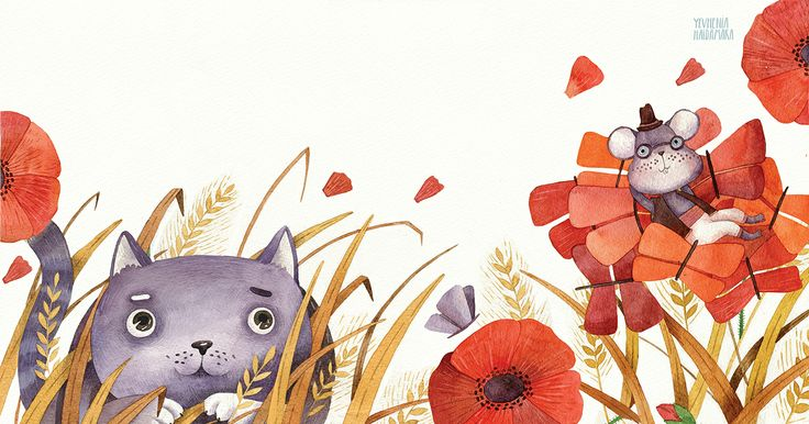 """Yevhenia Haidamaka illustration for """"Elderberry King""""."""
