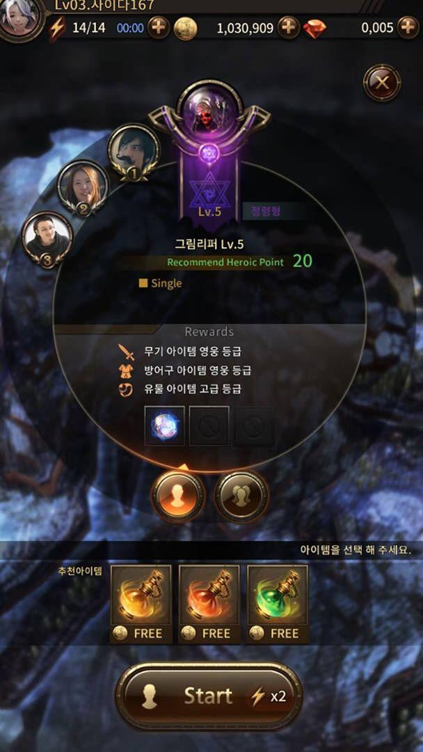 Game UI Game ui Games RPG t