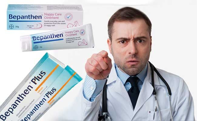 كريم بيبانثين الوردي والازرق وبيبانثين بلس لعلاج مشاكل البشرة Ointment Nappy Person
