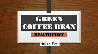 Green Coffee Bean Supplement Online for Weight Loss  Green Coffee Bean is a natural health supplement for weight loss, it contains an unroasted beans of coffee. Green coffee bean balances blood sugar and boosts metabolism, the weight loss supplement is provided in an easy to use form.
