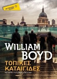 Book-o-Craze: REVIEW | Ordinary Thunderstorms by William Boyd
