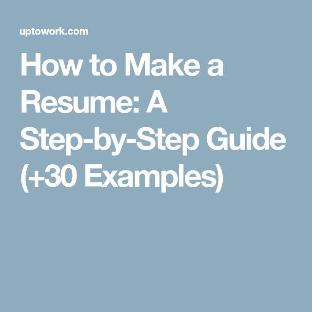 How to Make a Resume: A Step-by-Step Guide (+30 Examples)