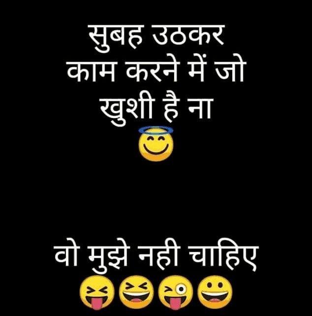 Aur koi Khushi koi Dena nahi chhahega par ye Khushi mujhey