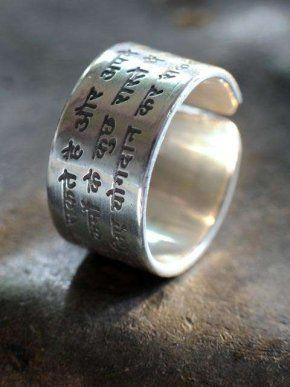 Silver wishing ring 'Moge al wat leeft gelukkig zijn en mogen al mijn gedachten, woorden en daden bijdragen aan dat geluk.' - Happinez € 59,-