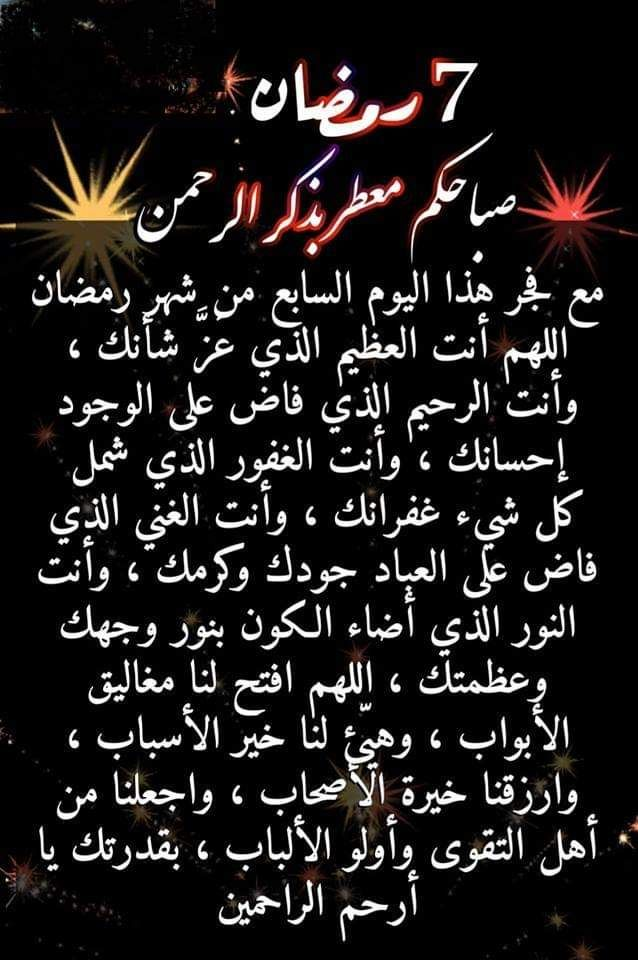 Pin By Ramya On شهر رمضان المبارك و الحج العمرة Poster Movie Posters Art
