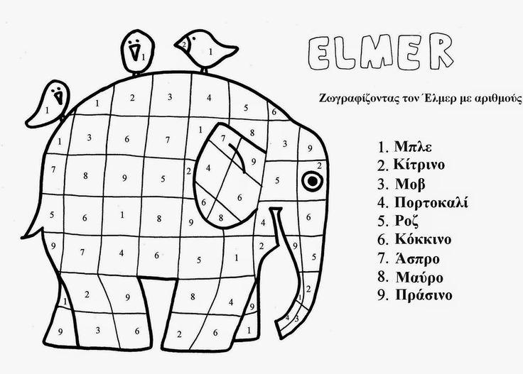 Elmer's+CBN+-+NEW.jpg (1600×1146)