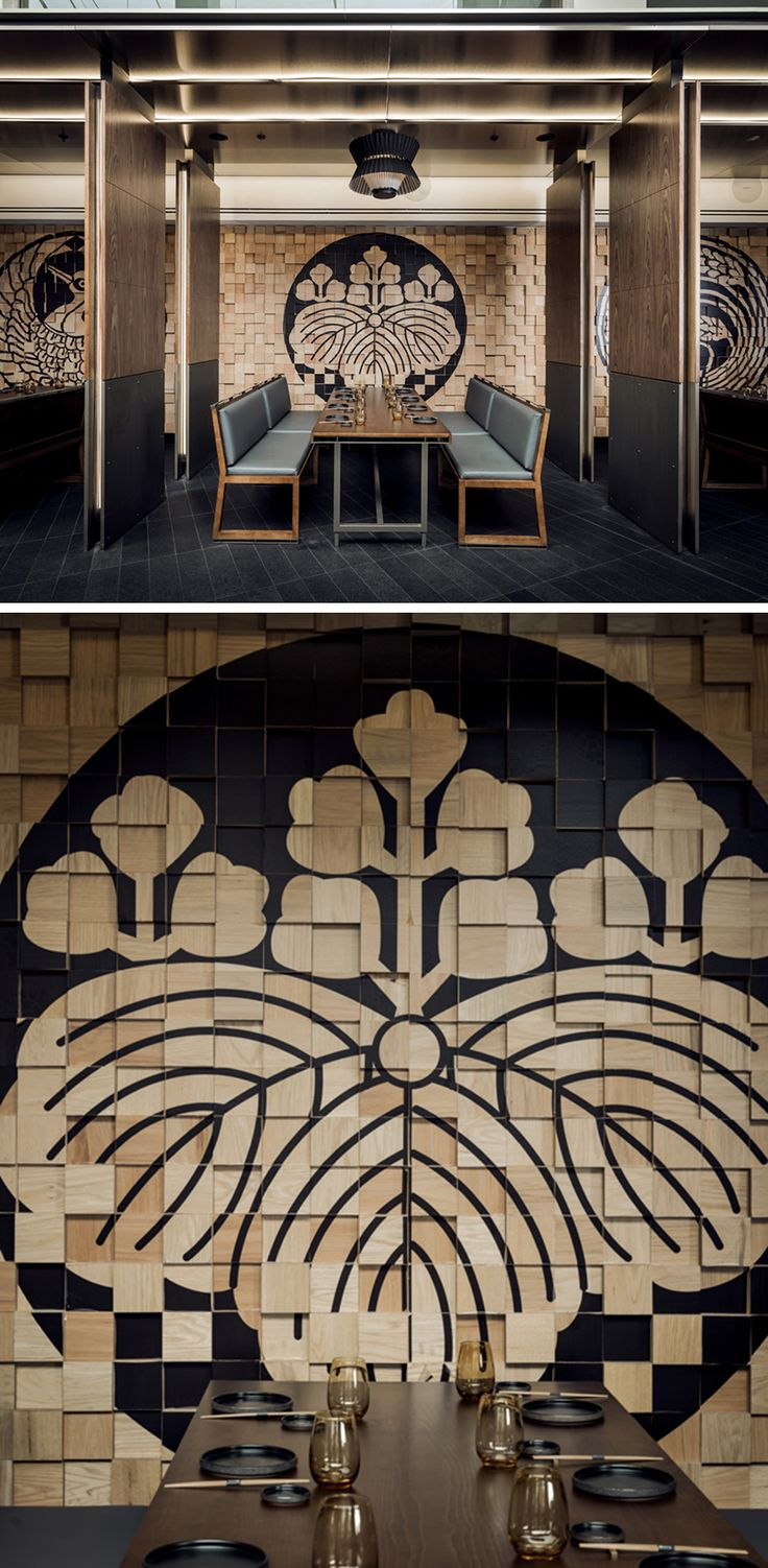 Wall Decor Idea - Murals On Painted Wood Blocks. The wood block wall in this…