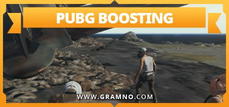 PUBG Boosting