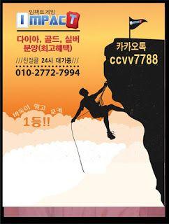 임팩트게임 오티피게임 010-2772-7994