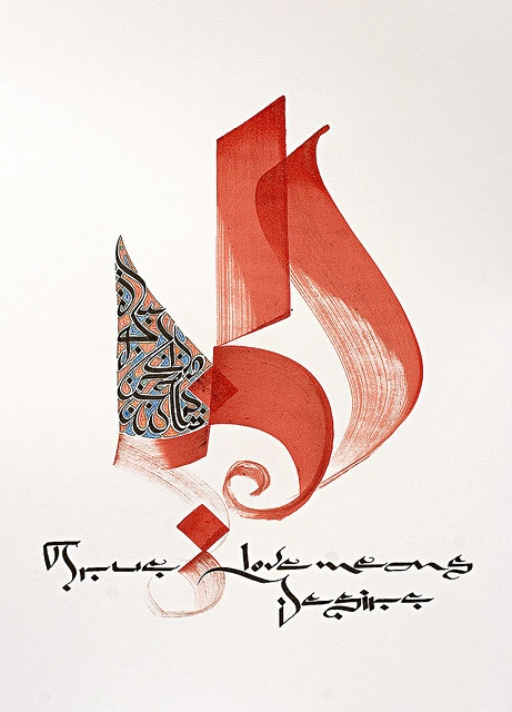 True Love Means Desire from wine.labels. Arabic Calligraphy