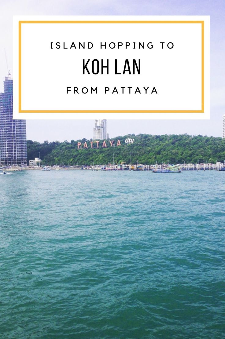 ​ Koh Lan, Pattaya otherwise know as Coral Island Koh Lan is one of my favourites in Thailand! Read all about our island hopping adventures on this island! Click to read more