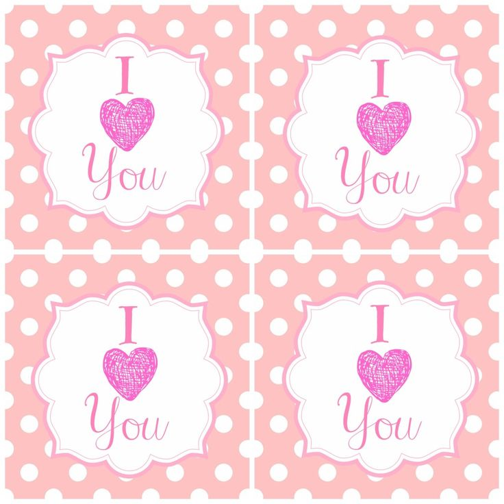 I heart you Free Valentine's Day treat printable