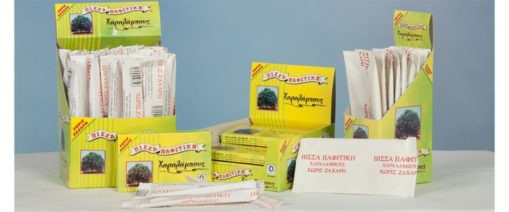 Cyprus - Paphos chewing gum