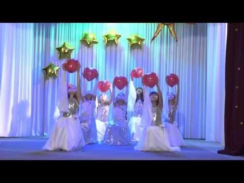 """Детский танец """"шарик не земной"""" - YouTube"""
