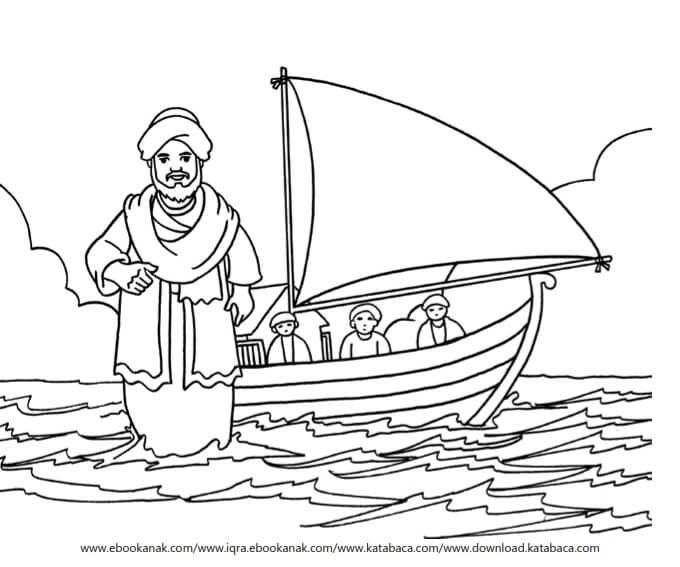Gambar Mewarnai Asmaul Husna 47 Malik Sang Pemilik Uang Emas