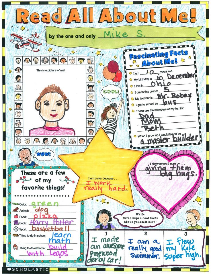 Read all about me poster: classroom worksheet. #AllAboutMeActivities#AllAboutMePoster #MotivateStudents W.K.8; W.1.8; W.2.8; SL.K.5; L.K.1; L.K.2; SL.1.5; SL.1.6; L.1.1; L.1.2; SL.2.5; SL.2.6; L.2.1; L.2.2