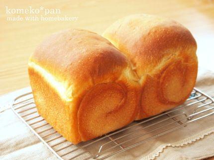 手作りパンレシピ 米粉パン