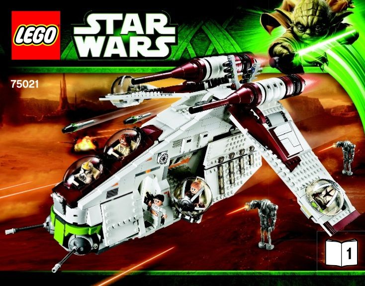 Star Wars Episode 2 - Republic Gunship [Lego 75021]