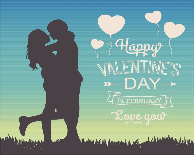 Valentines Quotes for Her 2016