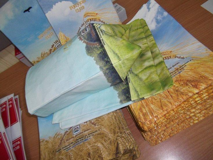 Печать на #кружках и бокалах Липецк - gold-zebra #печать на кружках,тарелах,#футболи,#магниты ,#ежедневники,вымпелах,дисках,изготовление визиток,пластиковых карт,открыток,#значков, календари,пластиковые карты,сертификаты,магнитные #Липецк