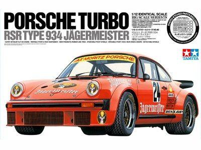 Boxart Porsche Turbo RSR Type 934 Jägermeister 12040 Tamiya