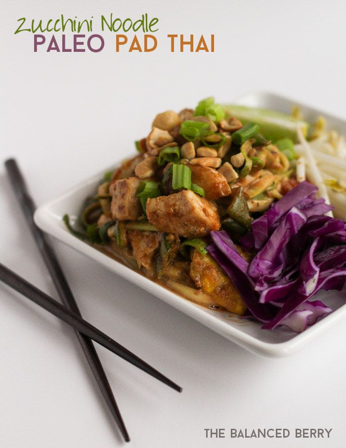 Zucchini Noodle Paleo Pad Thai - An easy, paleo-friendly Pad Thai recipe made from zucchini noodles that's ready in under 30 minutes! | thebalancedberry.com