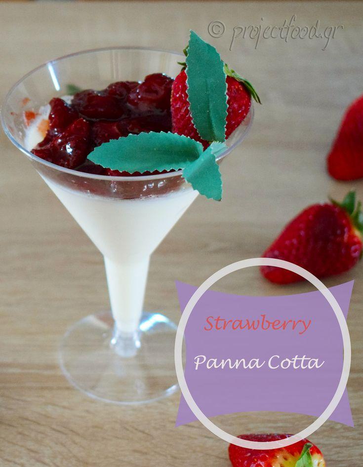 Πανακότα με Άρωμα Μαστίχας και Καραμελωμένες Φράουλες (και ένα ευχάριστο νέο) | projectfood.gr