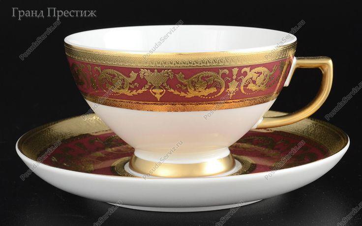 Германия Набор чайных пар Набор чайных чашек с блюдцем, Набор чайных чашек с блюдцем фарфоровых (Шапо чайное или пара) 250 мл, Imperial Bordeaux Gold, ФалкенПоцеллан (FalkenPorzellan), Чайные чашки с блюдцами