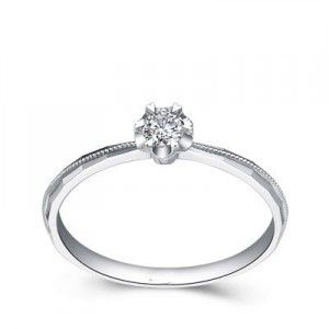Solitaire Round Brilliant Diamond Engagement Ring on Sale