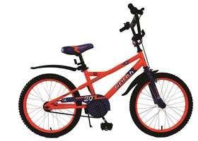 Boys Stitch BMX Bike - 20 Inch