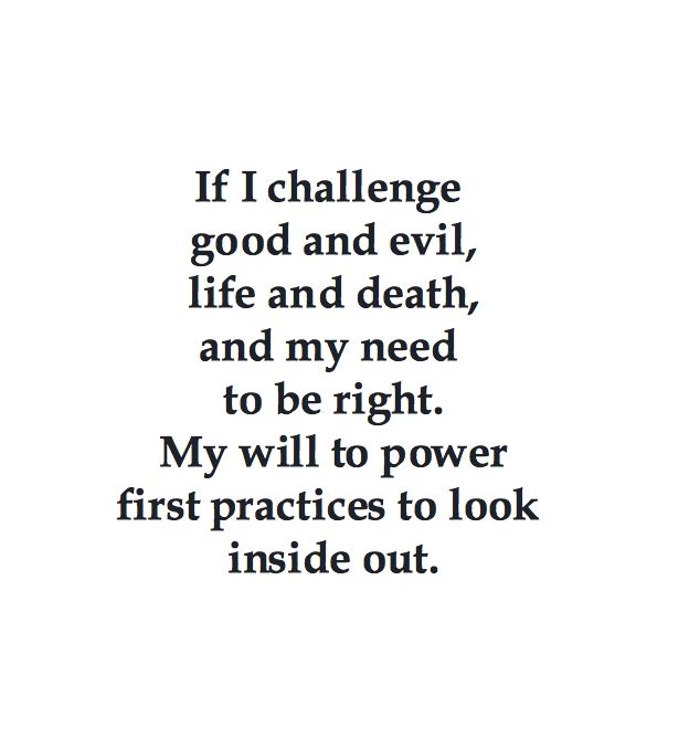 Challenge (If, not 'when'.)💞🌍🌎🌏💞